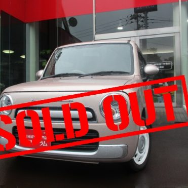 001sold
