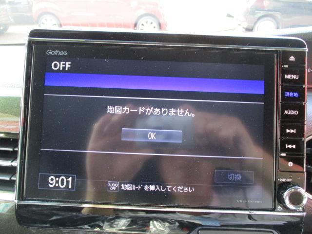 ダイハツ専門店 Dフォーラム 中古車情報 NBOX 純正8インチプレミアムナビ★ブルートゥースオーディオ