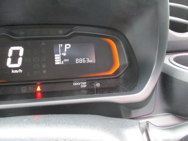 ダイハツ専門店 D-フォーラム|中古車|ミライース