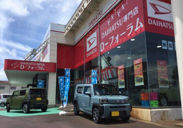 ダイハツ専門店 dフォーラム|展示車|タフト G 2WD サンドベージュ
