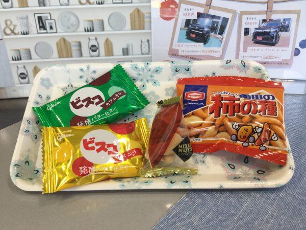 ダイハツ専門店 D-フォーラム スタッフブログ 今回のお茶菓子