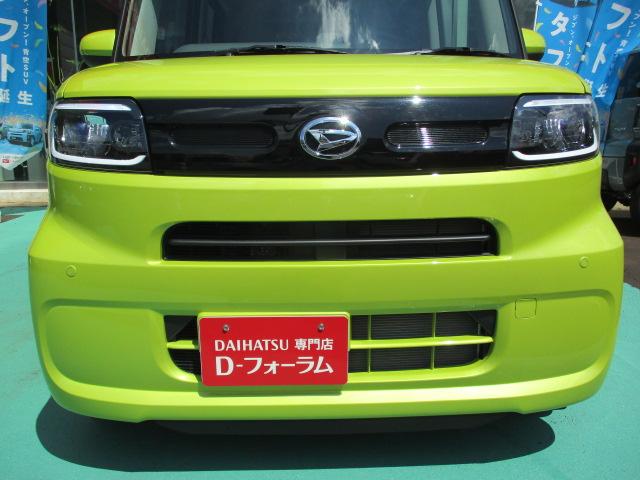 ダイハツ専門店 D-フォーラム|長岡 中古車|タント X 4WD
