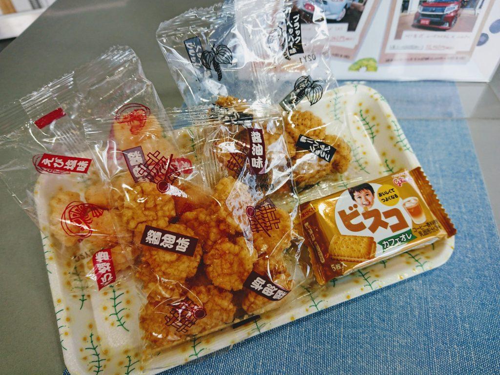 ダイハツ専門店 D-フォーラム スタッフブログ お茶菓子