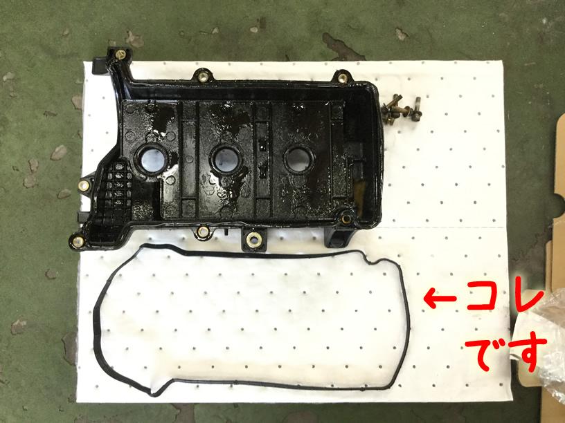 ダイハツ専門店 d-フォーラム|スタッフブログ|エンジンからのオイル漏れ