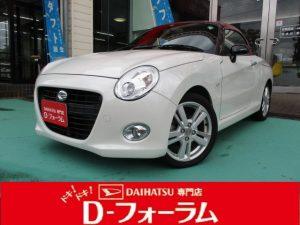 ダイハツ専門店 D-フォーラム|長岡市 中古車|コペン