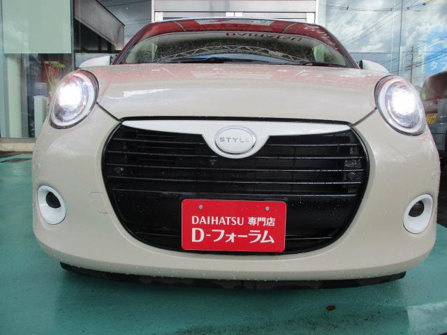 ダイハツ専門店 D-フォーラム 長岡市 中古車 ブーン