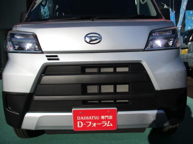 ダイハツ専門店 D-フォーラム 長岡市 中古車 ハイゼットカーゴ デラックス