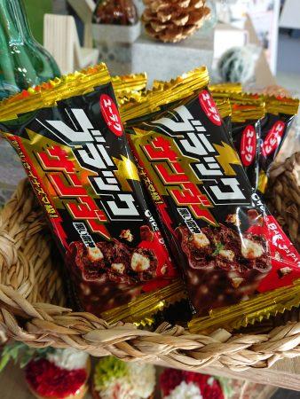 ダイハツ専門店 D-フォーラム|長岡市 新車|スタッフブログ|お茶菓子