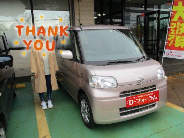ダイハツ専門店 D-フォーラム|長岡市 中古車|納車セレモニー|タント