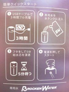 エアフォースカドル 長岡市 新車 ダイハツ専門店 Dフォーラム