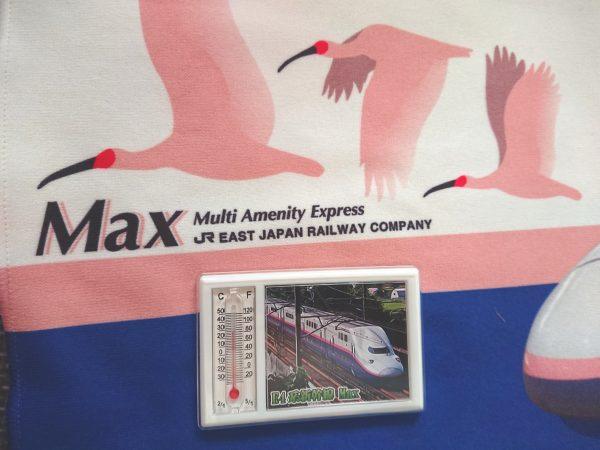 E4系 Max ラストラングッズ ダイハツ専門店 D-フォーラム スタッフブログ